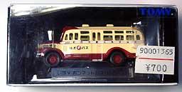 TL25 ISUZU BONNET BUS 001-01